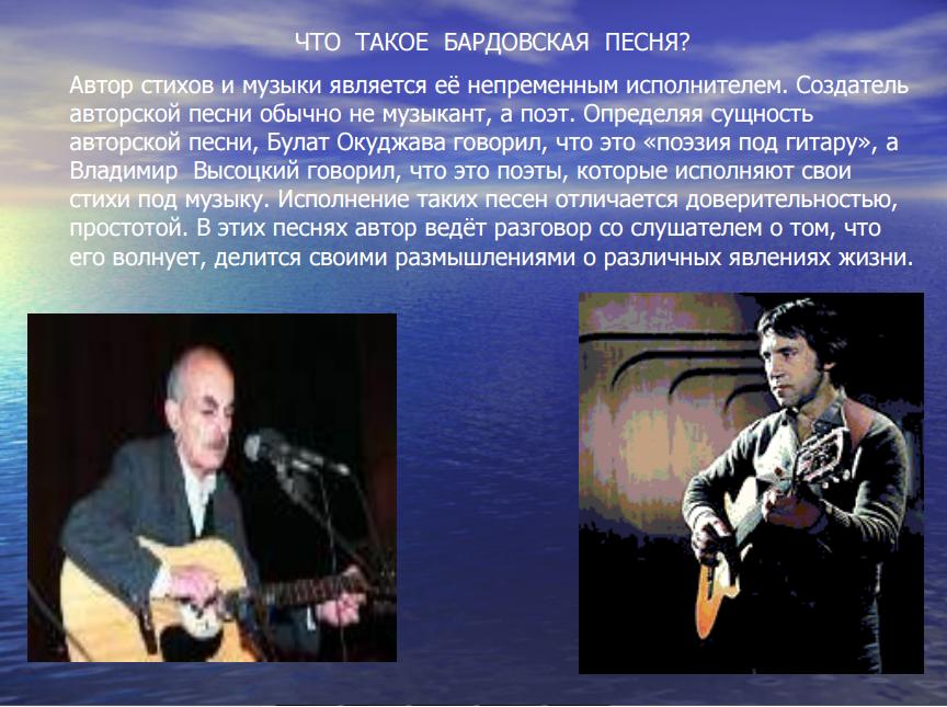 doshkolnoe-obrazovanie-muziki-vechera-uroka-prezentatsiya-v-1-klasse-muzika-v-tsirke-nemetskiy